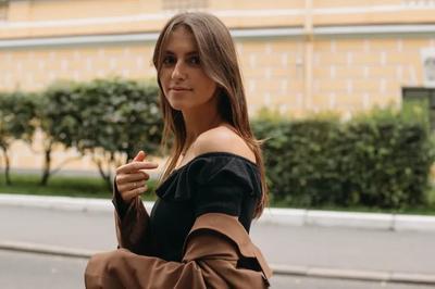 Maria Seryogina