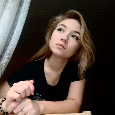 Viktoria Bykova